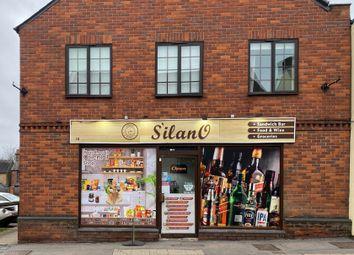 Thumbnail Retail premises to let in London Road, Bishops Stortford