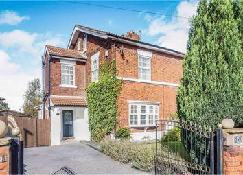 Thumbnail 5 bed semi-detached house for sale in Halton Road, Runcorn