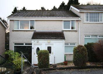 Thumbnail 2 bed flat for sale in Glen Almond, East Kilbride, Glasgow