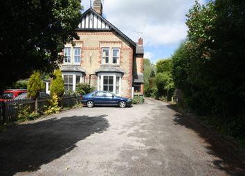 Thumbnail 2 bed flat to rent in Heatherlea, 4 Station Road, Kirby Muxloe