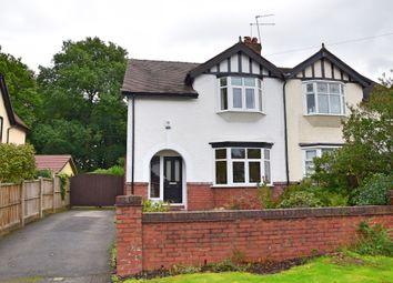 Thumbnail 3 bed semi-detached house for sale in Pilkington Avenue, Newcastle-Under-Lyme