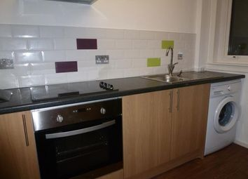 Thumbnail 2 bed terraced house to rent in Peggieshill Road, Ayr