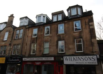 Thumbnail 2 bed flat for sale in Hanover Gardens, Wilson Street, Paisley