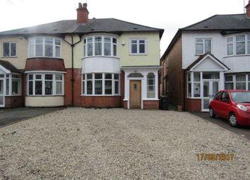 Thumbnail 3 bedroom semi-detached house to rent in Lakey Lane, Hall Green, Birmingham