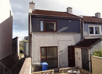 Thumbnail 2 bed end terrace house to rent in Viewbank, Leslie, Fife 3Bs