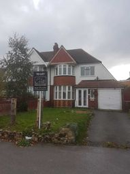 Thumbnail Semi-detached house to rent in Coverdale Road, Solihull