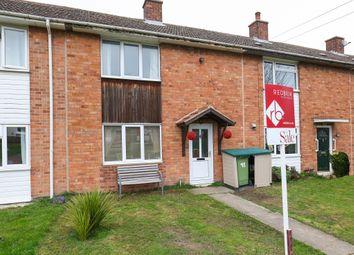 2 bed terraced house for sale in Westthorpe Road, Killamarsh, Sheffield S21