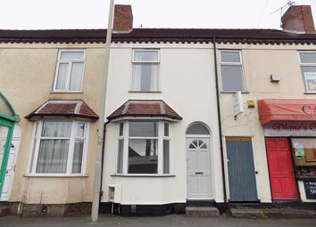 Thumbnail 3 bedroom terraced house for sale in Dudley, West Midlands