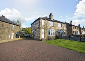 Thumbnail 2 bedroom semi-detached house for sale in Cross Green Road, Dalton, Huddersfield, West Yorkshire