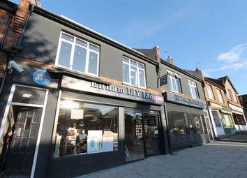 Thumbnail Studio to rent in Westmount Road, Eltham, London