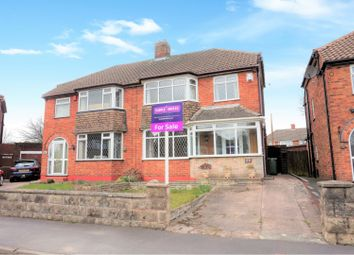 Thumbnail 3 bed semi-detached house for sale in Park Close, Dudley