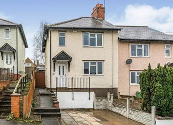 Thumbnail 2 bed end terrace house for sale in Hillside Avenue, Halesowen, West Midlands, United Kingdom