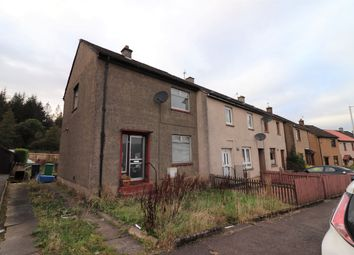 Thumbnail 2 bed end terrace house for sale in 53 Dullomuir Drive, Kelty