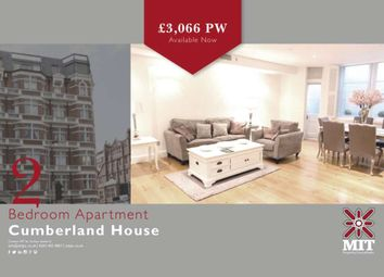 Thumbnail 2 bed flat to rent in Kensington Road, London