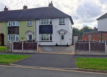Thumbnail 3 bed end terrace house for sale in Hawksmoor Road, Stafford