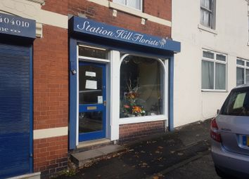 Thumbnail Retail premises to let in Station Hill, Oakengates, Telford.