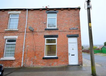 Thumbnail 2 bedroom end terrace house for sale in Gray Street, Eldon Lane, Bishop Auckland