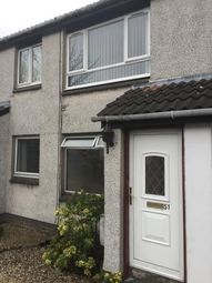 Thumbnail 2 bed flat to rent in Heritage Drive, Carron, Falkirk