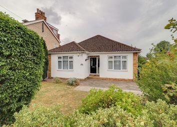 Old Nazeing Road, Broxbourne EN10. 5 bed detached bungalow