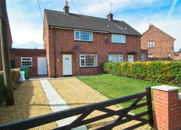 Thumbnail 2 bed semi-detached house to rent in 6 Oakfield Close, Wrenbury, Nantwich