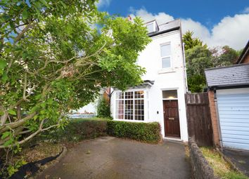 Thumbnail 3 bed end terrace house for sale in Primrose Lane, Hall Green, Birmingham