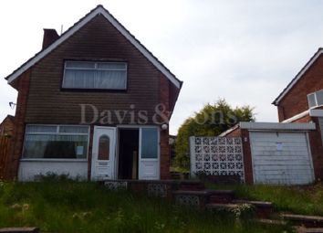 Thumbnail 3 bed detached house for sale in Birchgrove Close, Newport, Gwent.