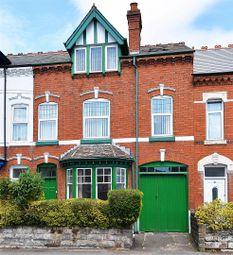 8 bed terraced house for sale in Institute Road, Kings Heath, Birmingham B14