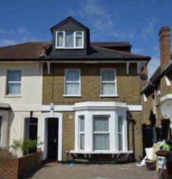 Thumbnail Studio for sale in Flat 3, 21 Kidderminster Road, Croydon, Surrey