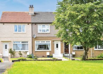 Thumbnail 2 bed terraced house for sale in Nevis Road, Bearsden, East Dunbartonshire