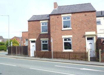 3 bed semi-detached house for sale in Slater Lane, Leyland PR25