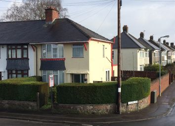 Thumbnail 3 bed end terrace house for sale in Kingsland Road, Whitchurch, Cardiff.