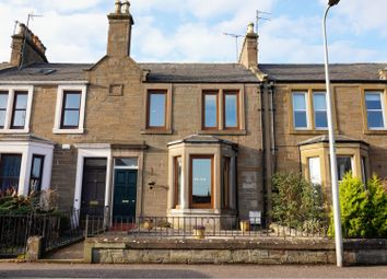 Thumbnail 3 bed terraced house for sale in Addison Place, Arbroath