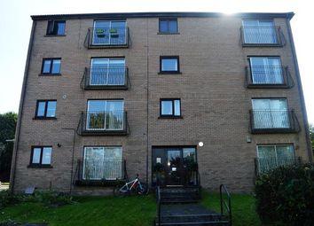 2 bed flat to rent in Kingsgate Retail Park, Glasgow Road, East Kilbride, Glasgow G74