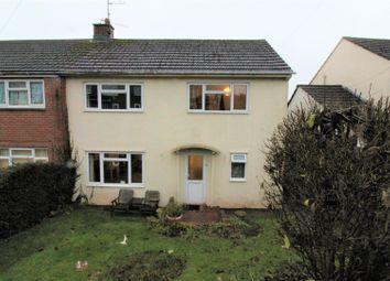 Thumbnail 3 bed end terrace house for sale in Oak Way, Littledean, Cinderford
