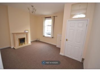 Thumbnail 2 bed terraced house to rent in Anderton Street, Chorley