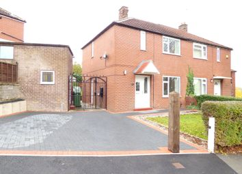 Thumbnail 2 bed semi-detached house to rent in Langley Crescent, Bramley Rodley Border