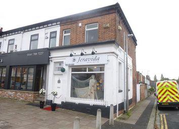 Thumbnail Retail premises to let in Haldon House, 223 Monton Road, Eccles, Manchester