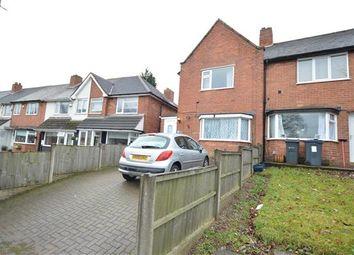 Thumbnail 2 bedroom end terrace house for sale in Aldridge Road, Great Barr, Birmingham