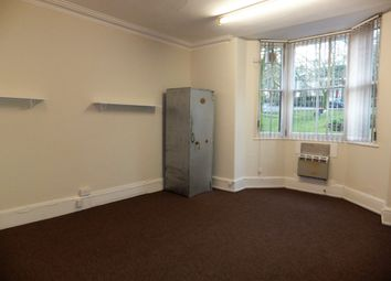 Thumbnail Office to let in Hardwick Street, Buxton