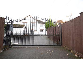 Thumbnail 4 bed detached house for sale in Westwood Glen, Tilehurst, Reading