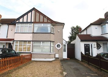 Thumbnail 2 bedroom end terrace house for sale in Lovelace Avenue, Bromley