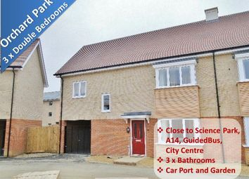 Thumbnail 3 bedroom property to rent in Foxglove Way, Cambridge