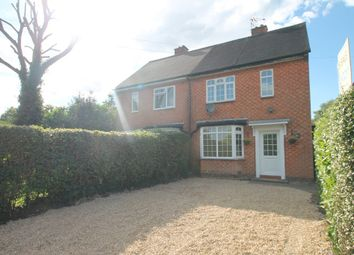 Thumbnail 2 bed semi-detached house for sale in Arbury Hall Road, Shirley, Solihull