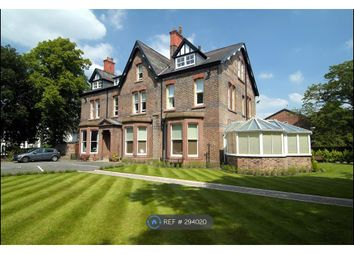 Thumbnail 3 bed flat to rent in Lyndhurst House, Liverpool