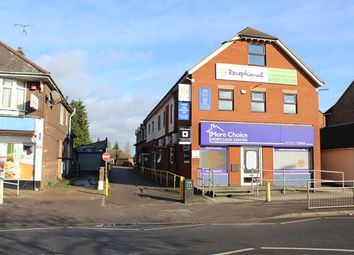 Thumbnail Office to let in 1st & 2nd Floor Offices, 7 Station Square, Flitwick, Bedford