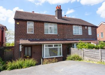 Thumbnail 3 bed semi-detached house for sale in Coppice Road, Poynton