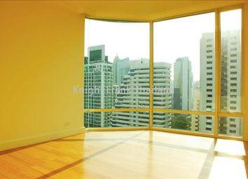 Thumbnail 3 bed apartment for sale in 61 Soi Sukhumvit 31, Khwaeng Khlong Toei Nuea, Khet Watthana, Krung Thep Maha Nakhon 10260, Thailand