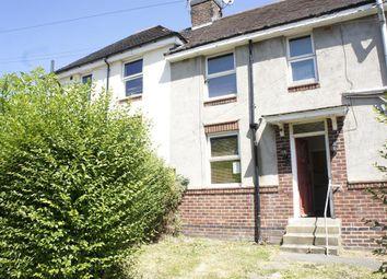 Thumbnail 2 bedroom terraced house for sale in Butterthwaite Crescent, Sheffield