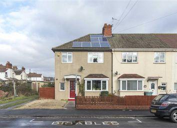 Thumbnail 3 bedroom end terrace house for sale in Marsh Street, Avonmouth, Bristol