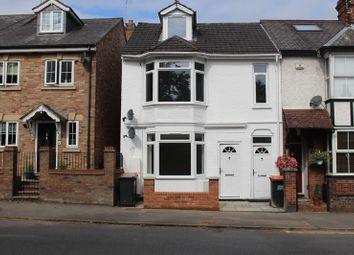 Thumbnail 2 bed flat to rent in Church Street, Leighton Buzzard